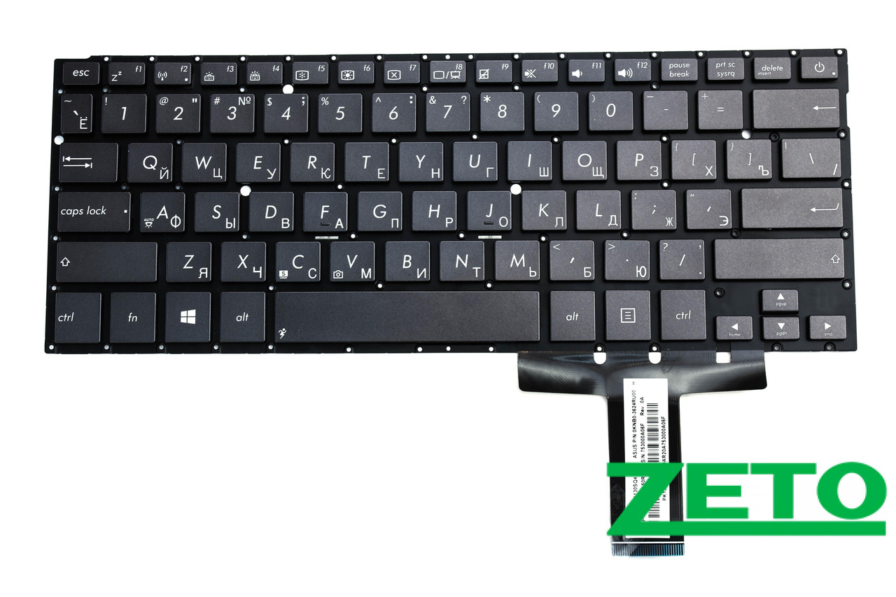 Клавиатура Asus Zenbook UX31A