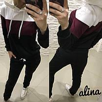 Костюм спортивный штаны и кофта с капюшоном, фото 3