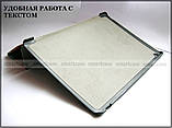 Кольорові кубики чохол книжка Huawei Mediapad M3 10 lite BAH-L09 BAH-W09, модель TFC Color Blocks, фото 5