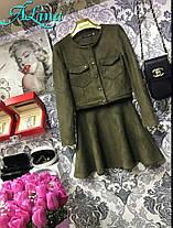 Костюм юбка клеш и пиджак с карманами на застежках, фото 2