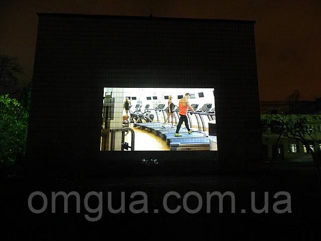 Рекламный видеопроектор для проекционной рекламы  «OМP-4.5» - OMG — проекторы, проекционные экраны, интерактивные доски,  уличные рекламные видеопроекторы в Киеве