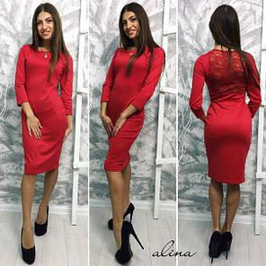 Сукня силуетне до коліна ззаду вставка гіпюру, фото 2