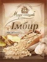 """Имбирь молотый  """"Море специй"""" 10 г."""