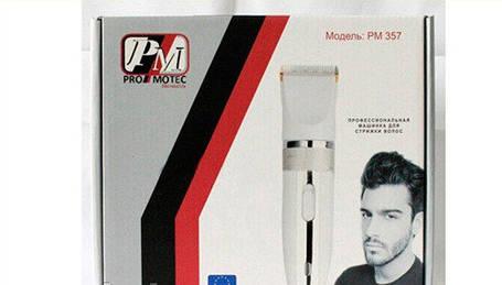 Машинка для стрижки Hair Trimmer PM 357 Promotec, фото 2