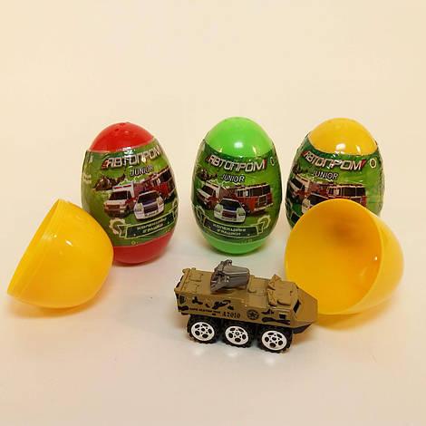 Игрушка машинка в яйце Автопром 7801
