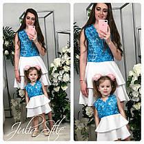Набор мама + дочка одинаковые нарядные платья, фото 2