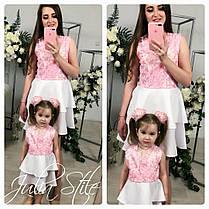 Набор мама + дочка одинаковые нарядные платья, фото 3