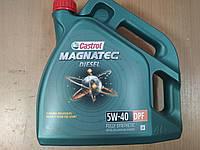 Моторное синтетическое масло Castrol (Кастрол) Magnatec DPF 5w40 Diesel А3/В4 4л. - производства Германии