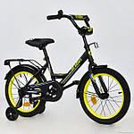 Новое поступление детских товаров - велосипеды ,велобеги ,ролики,  гироскутеры и многое другое.