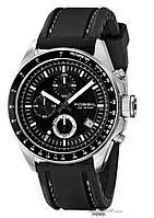 Часы FOSSIL CH2573