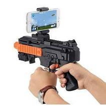 Автомат виртуальной реальности AR Game Gun, фото 3