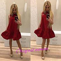 Платье сарафан снизу с воланоммемори, фото 2