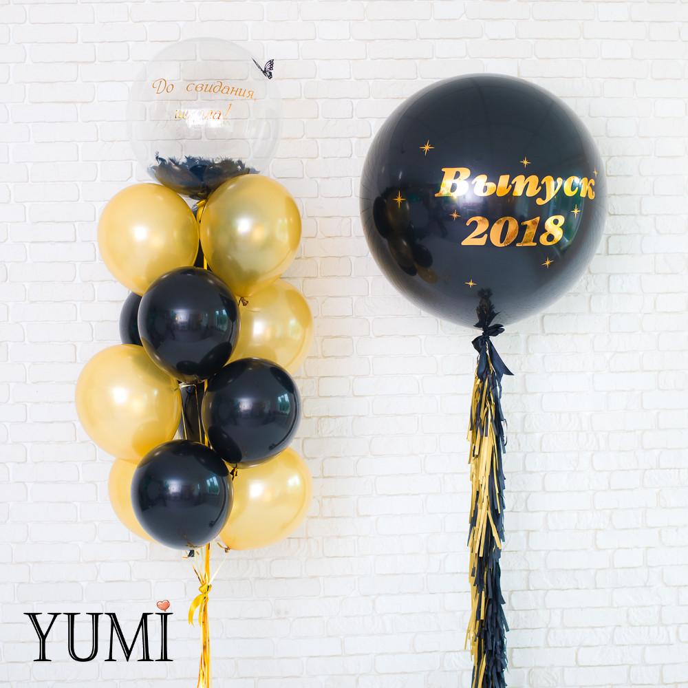 Композиция: Cвязка из 6 золотых и 6 черных шаров и шара Bubble c черными перьями и надписью До свидания, школа