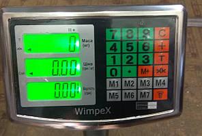 Усиленные весы на 350 кг Wimpex