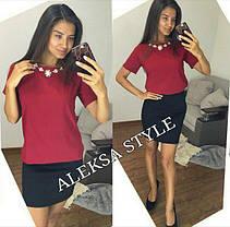 Костюм офисный юбка и блуза с украшением, фото 2