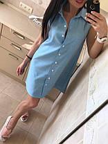 Платье рубашка свободный силуэт без рукава, фото 2