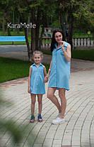 Парный набор одинаковых платьев мама и дочка, фото 2