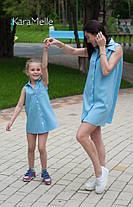 Парный набор одинаковых платьев мама и дочка, фото 3