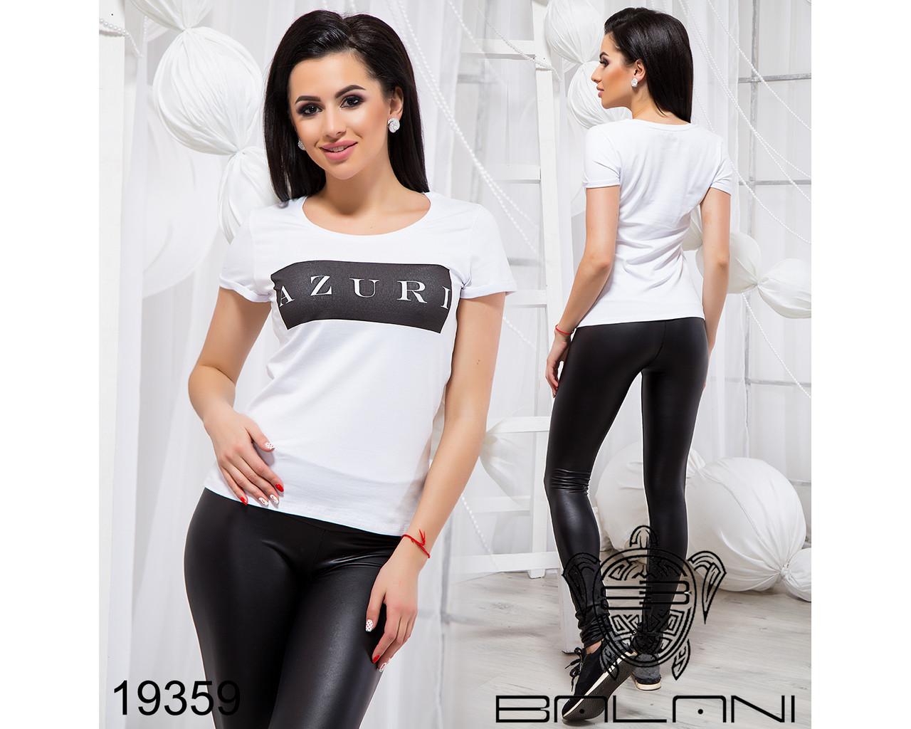 Белая классическая футболка женская