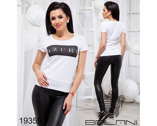 Белая классическая футболка женская, фото 2