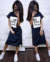 Платье футболка свободное с накаткой по бокам разрезы, фото 3