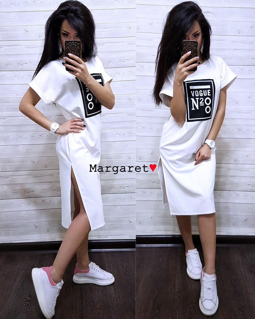Платье футболка свободное с накаткой по бокам разрезы