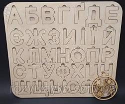 Деревянная рамка - вкладыш Алфавит (абетка) украинский ТМ WOODY
