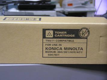 Тонер TN 511 (katun)
