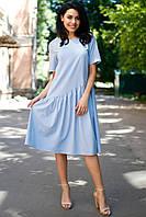 Платье Рaige