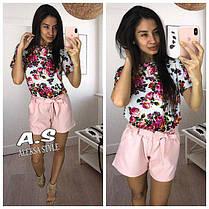Костюм шорты и блуза с принтом в цветок, фото 2