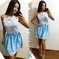 Платье с двойной юбкой в Украине. Сравнить цены 28c6307ef7a5a