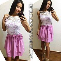 Платье с двойной юбкой верх кружево с поясом, фото 2