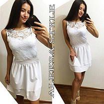 Платье с двойной юбкой верх кружево с поясом, фото 3