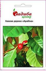 Семена кофейного дерева Арабика 1 г, Hем Zaden