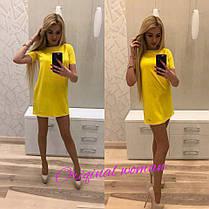 Платье футболка свободное однотонное много цветов, фото 2