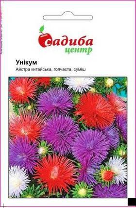 Семена астры китайской Уникум смесь 0,5 г, Hем Zaden, фото 2