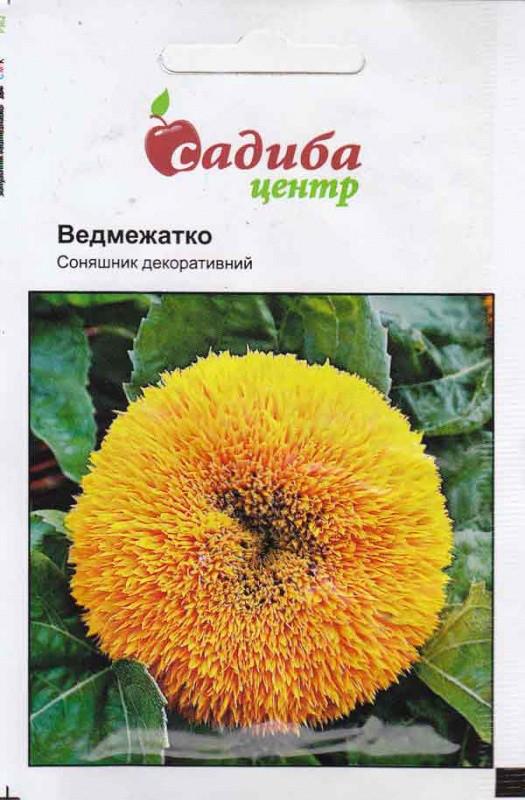 Семена подсолнуха декоративного Медвежонок 1 г, Hем Zaden