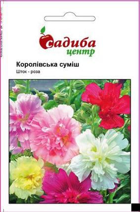 Семена шток-розы Королевская смесь 0,2 г, Hем Zaden, фото 2