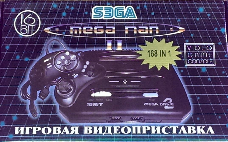 Игровая приставка Sega Mega Drive + 168 игр