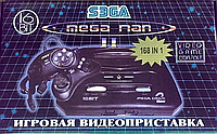 Игровая приставка Sega Mega Drive + 168 игр, фото 1