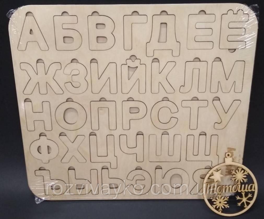 7c124e178 Деревянная рамка - вкладыш Алфавит (абетка) русский ТМ WOODY ...