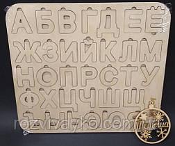 Деревянная рамка - вкладыш Алфавит (абетка) русский ТМ WOODY
