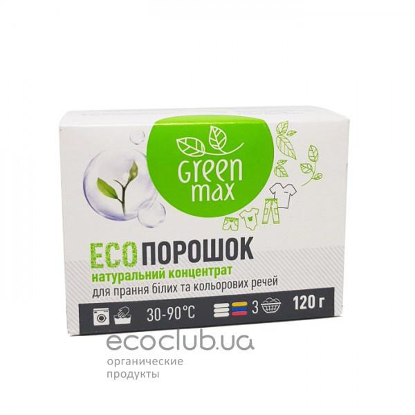 Порошок стиральный натуральный концентрат для белых и цветных вещей Green Max 120г