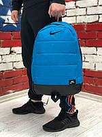 Рюкзак голубого цвета Nike