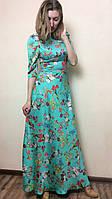 Бирюзовое шелковое платье в пол П188