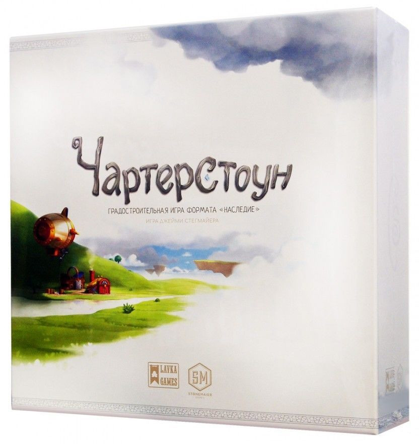 "Настольная игра ""Чартерстоун (Charterstone)"" Lavka Games"