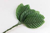 Декоративные листики из ткани 10 шт. зеленого цвета, фото 1