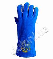 Перчатки Краги Спилковые 35 см doloni 4508