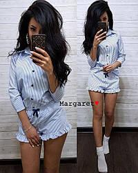Пижама в полоску рубашка и шорты хлопок