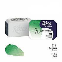Акварельна фарба Rosa Gallery Зелена кювет 343711